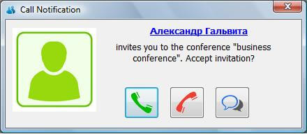 invite to the conference