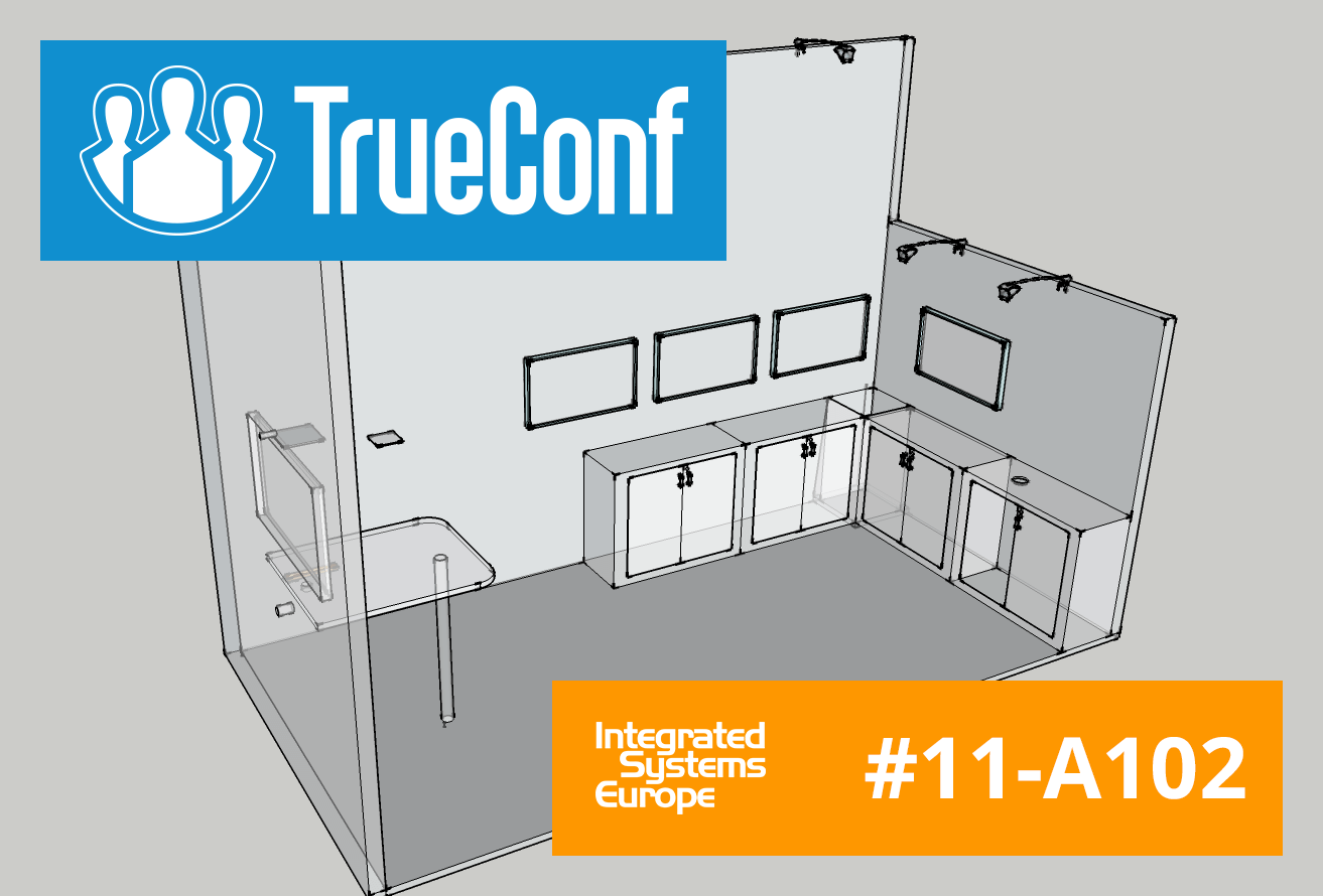 TrueConf joins Integrated Systems Europe 2017 2