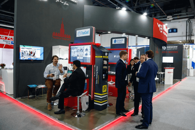 TrueConf at GITEX 2018