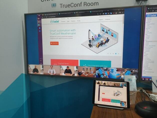 TrueConf Room: a Break-Through Room Solution