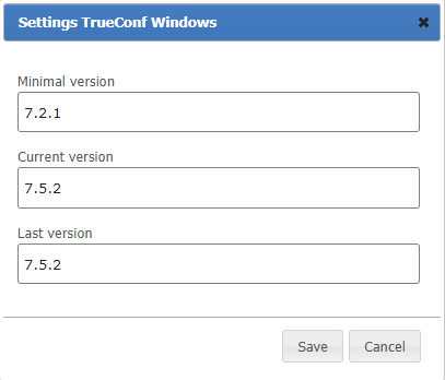 How to update client apps on TrueConf Server? 2