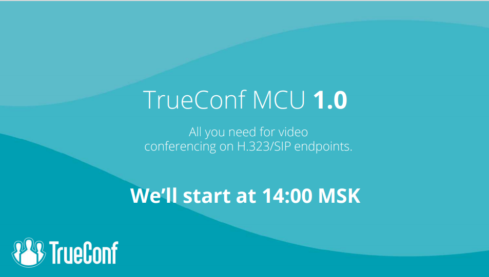 Webinar: Introducing TrueConf MCU 1