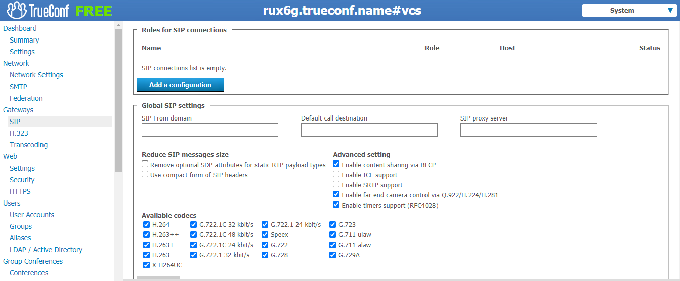 TrueConf Server 4.5.1 Update 1