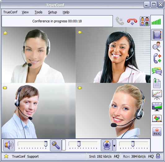 Click to view Video Conferencing Server TrueConf Server 3.2.2 screenshot
